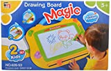 Comdaq Yellow Magic Drawing Board, Yellow