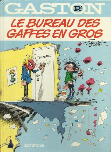"<a href=""/node/4924"">Gaston (R) 2</a>"