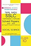 Oswaal Tamil Nadu SSLC Question Bank with complete solution For Samacheer Kalvi Class 10th Social Science