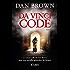 Da Vinci Code - Nouvelle édition (Thrillers)