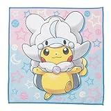 Pikachu einen Poncho von Pokemon-Center Original-Handtuch Megachirutarisu tragen