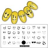 Hot Spiegel Nagel Nail Art Xinan DIY Nail Art Image Stamp Stamping Plates Maniküre Schablone Nail Stamping Plates (, G)