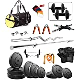 Bodyfit 20KG Weight Plates,5ft rod,3ft Curl Rod,2D.rods Home Gym dumbell set,accessories..