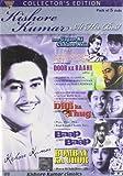 Kishore Kumar At His Best (Set Of 5 Dvd'...