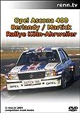 Opel Ascona 400 Onboard, Rallye Köln-Ahrweiler 2003