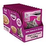 #8: Whiskas Salmon in Gravy, Wet Gravy Food for Adult Cats, 85 g Pouch (Pack of 12)