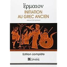 Initiation au grec ancien