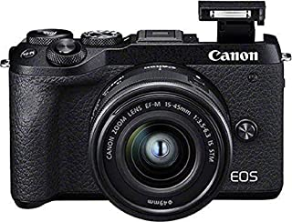 Canon EOS M6 Mark II - Cámara Mirrorless de 32.5 MP, Negro - Kit Cuerpo con Objetivo EF-M 15-45mm f/3.5-5.6 IS STM y Visor electrónico EVF-DC2 (B07X2SCH6P) | Amazon price tracker / tracking, Amazon price history charts, Amazon price watches, Amazon price drop alerts