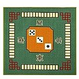 Verdickte Mahjong Matte,Appropriative Tischdecke für Mahjong, Poker, Kartenspiele, Brettspiele,Spiele Tile, Dominoes Mahjong Tischdecke, Schützen Desktop Rauschen beseitigen 83X83cm/33 X 33 Zoll,Grün