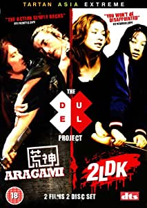 The Duel Project. Aragami and 2LDK (DVD)