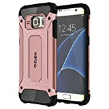 Cheetah Tough Rugged Shock Proof Dual Layer Hybrid Anti Scratch Bumper Back Cover for Samsung Galaxy S7 edge (Rose Gold)