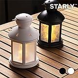omnidomo Starly LED Laterne, Weiß, 12x 20cm
