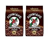 Loumidis Dark Traditional Greek Coffee 200g (pack of 2)
