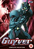 Guyver - Bioboosted Armor - Complete Collection [2005] [UK Import]