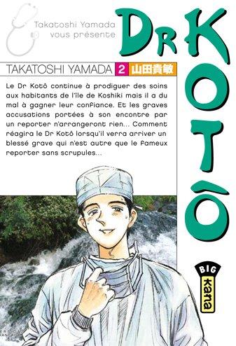 Dr Kotô, Tome 2 : par Takatoshi Yamada