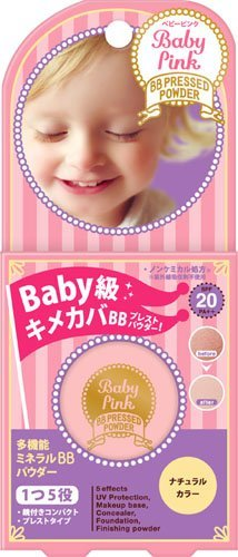 Baby Pink BB Pressed Powder 02 Natural Color