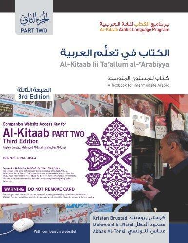 Al-Kitaab, Part Two with Companion Website Access Key Bundle [With DVD] (Al-Kitaab Arabic Language Program) (Arabic Edition) 3 Pap/Dvdr by Brustad, Kristen, Al-Batal, Mahmoud, Al-Tonsi, Abbas (2014) Paperback