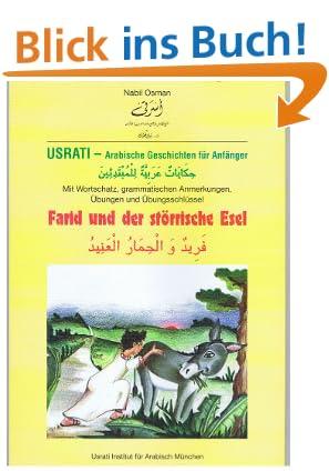 Usrati - Arabische Geschichten für Anfänger / Farid und der störrische Esel