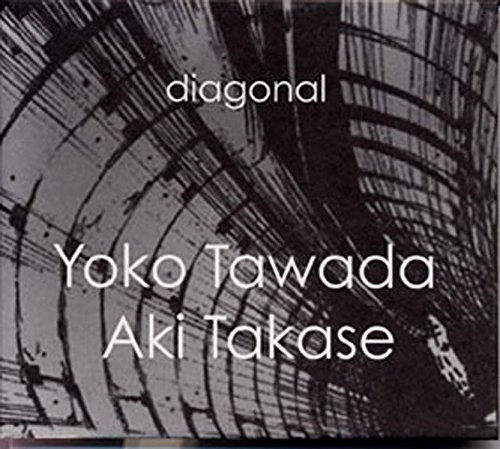 Diagonal: Hörbuch Diagonale Audio