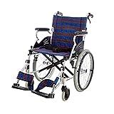 YONG FEI Rollstuhl, ältere behinderte manuelle Handwagen, Aluminiumlegierung, leicht und vielseitig, tragbar Gute Qualität