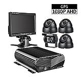 GISION GPS 1080P Mobile DVR mit 4pcs 2.0MP AHD Kameras, 7-Zoll-VGA-Schnittstelle Monitor, Loop Vedio G-Sensor für Fahrzeugmanagement, 8-36V