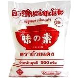 Monosodium Glutamate 500mg MSG