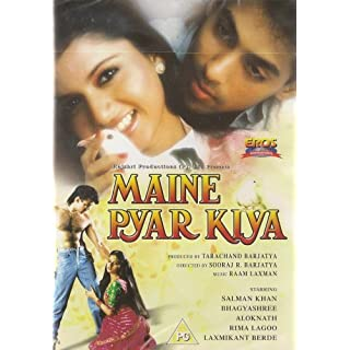 Maine Pyar Kiya by Bhagyashree, Alok Nath, Rima Lagoo, Laxmikant Berde Salman Khan
