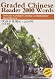 Graded Chinese Reader - 2000 Words [+MP3-CD] (Selected Abridged Chinese Cont)