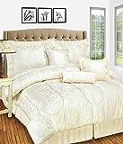 Moonlight20015Bettwäsche-Set aus Jacquard, 7-teilig, super weich, für alle Schlafzimmer und Hotelbetten geeignet, Jaquard-Gewebe, Amazon Cream, SUPER KING 250 x 270 CM