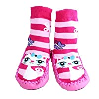 Baby Girl Toddlers Kids Indoor Slippers Shoes Socks Moccasins NON SKID PINK STRIPED KITTY CAT (1.5-2.5 YRS)