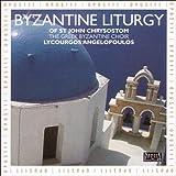Songtexte von The Greek Byzantine Choir - Byzantine Liturgy of the St. John Chrysostom