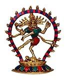 Purpledip Hindu God Shiva Dancing Nataraja Brass Statue for Home Temple Mandir Showpiece 8.5 Inch (10446)