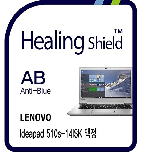 Healing shield Schutzfolie Displayschutz Screen Protector Eye Protection Anti UV Blue Ray Film Compatible for Lenovo Laptop Ideapad 510S-14ISK