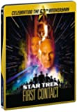 Star Trek 8: Primo Contatto (Steelbook) (Blu-Ray)