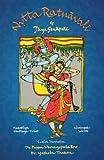 Nritta Ratnavali