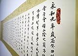 """Calligraphie chinoise célèbre œuvre littéraire """"Préface au recueil du pavillon des Orchidées"""" - 100% fait main façon traditionnelle - Déco Murale - Dimension 200x50 cm"""