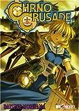 Chrno Crusade, Tome 5 - Kazé Editions - 12/10/2006