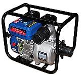 SwissKraft Wasserpumpe, Motorpumpe, Gartenpumpe, Benzin