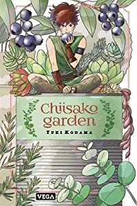 Chiisako Garden Edition simple One-shot