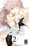 Kuroneko - Auf heißen Pfoten! 02