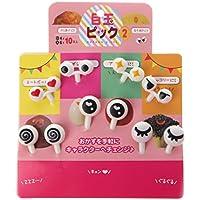 SimpleLife 10 Unidades Mini Cartoon Ant Eye Fruit Fork Toothpick Vajilla Bento Lunch Box Decor