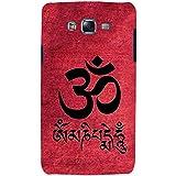 PrintVisa Designer Back Case Cover For Samsung Galaxy J7 Nxt :: Samsung Galaxy J7 Nxt Duos :: J701F/DS :: Galaxy J7 Nxt (God Brahman Mahesha Trinetra Pushkara)