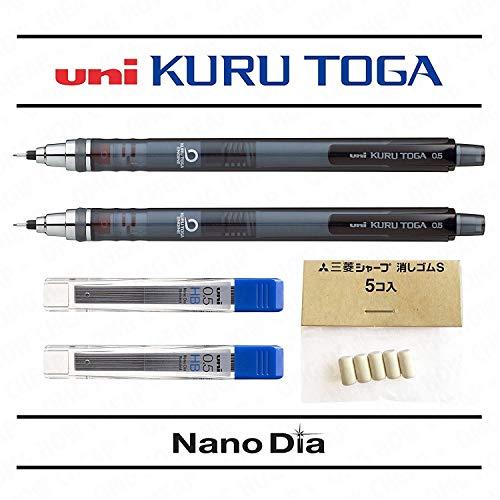 Uni Ball Kuru Toga 0.5mm - Self Sharpening Mechanical Pencil - Smoke Barrel - Pack of 2 + 24 Free Leads and 5 Free Erasers