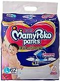 #1: MamyPoko XL Size Pants (54 Count)