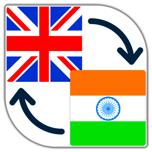 Translate English to Tamil - Tamil to English: Amazon in