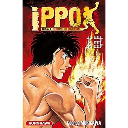 Ippo - saison 2, Destins de boxeurs - tome 13 (13)