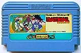 Dragon Ball [Nintendo NES]