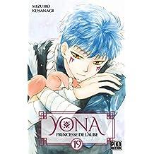 Yona, Princesse de l'Aube T19