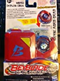 BEYBLADE RAPID DEPLOY CASE B-202 GALAXY PEGASUS BB70B - 98412 NEWS 2011