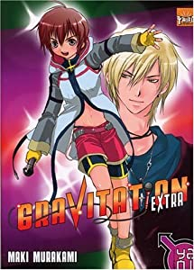 Gravitation EXTRA Edition simple One-shot